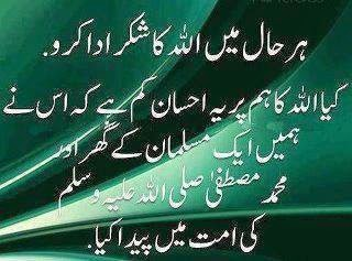 Top 10 Islamic quotes ...