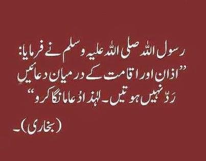 sahih bukhari hadith in english pdf