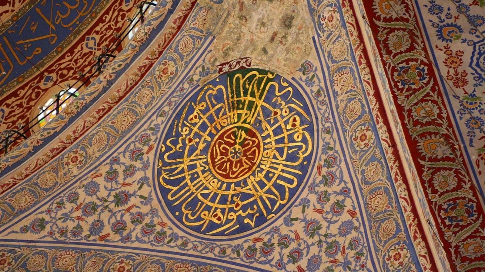 Islamic Art - Beautiful Islamic Art Wallpapers - IslamGhar