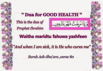 Dua for Good Health