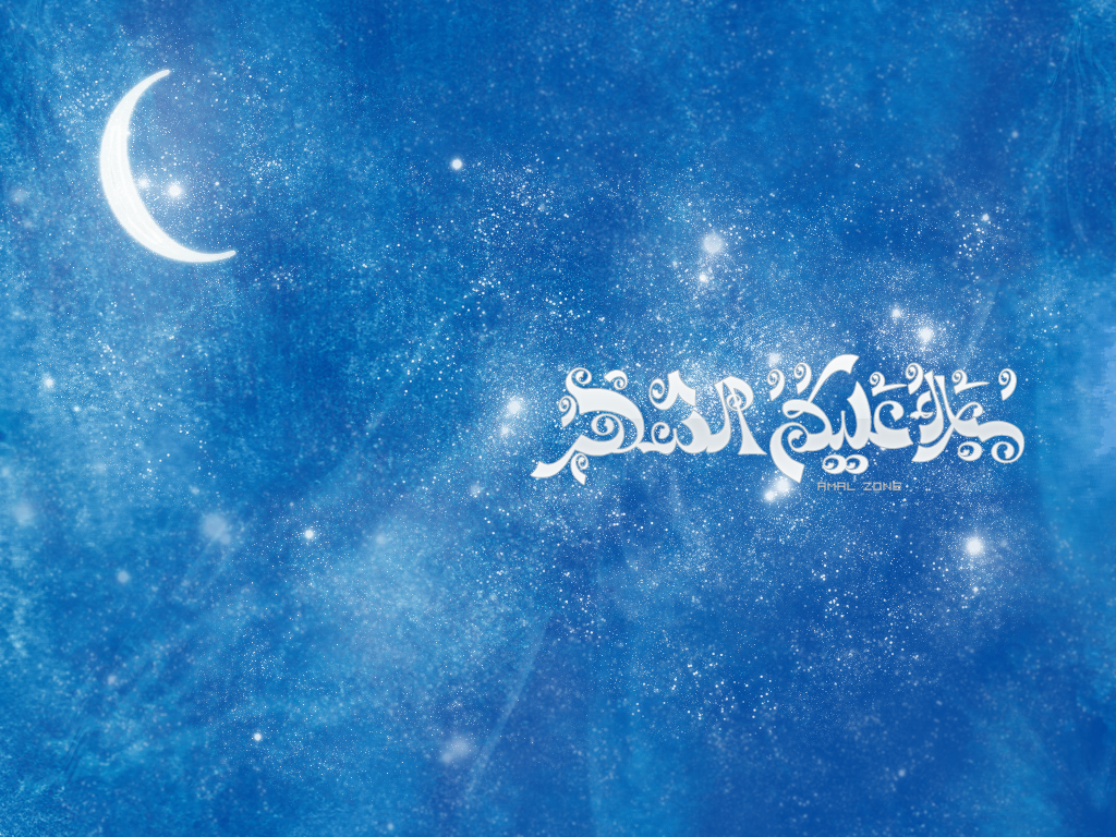 the magnitude of ramadan Today 18 billion people marked the end of ramadan the holiest month on earth here is a small sample of what happened and the magnitude of this end to the holy month thumbs up and share.