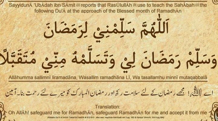Ramadan dua and hadith islamghar quran ramadan m4hsunfo