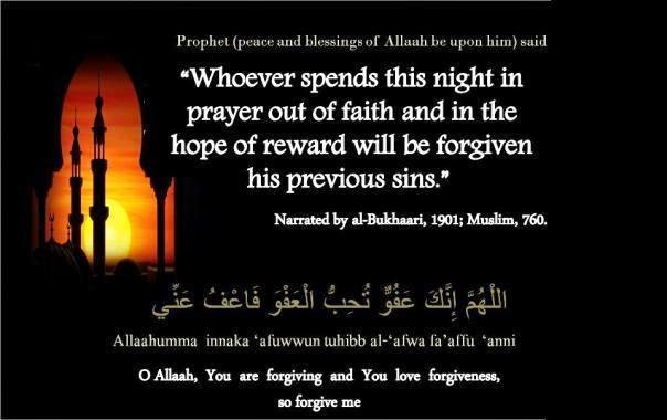 Quran Namaz 49