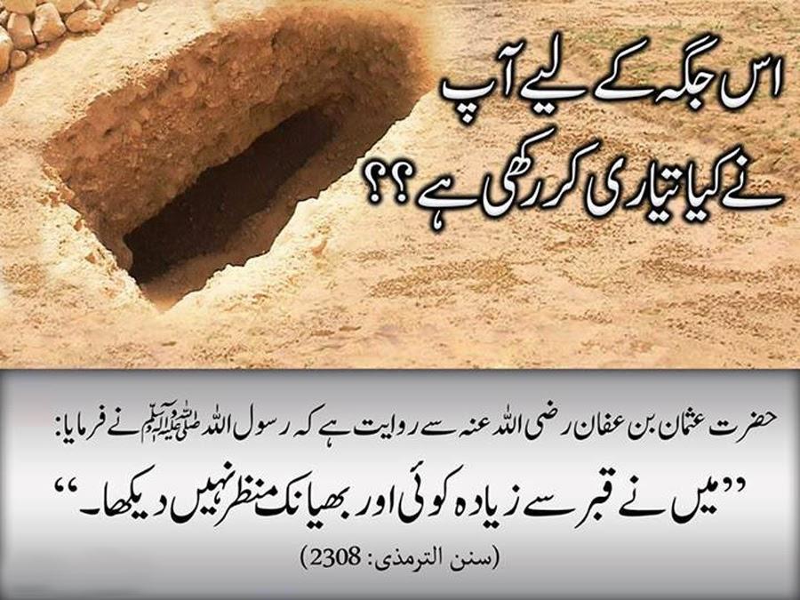 Qabar