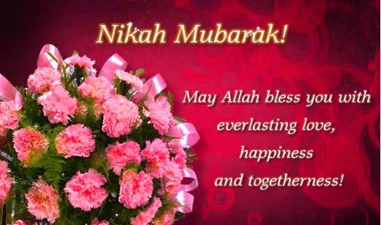 Top 5 Islamic Wishes And Greeding Cards Islamghar