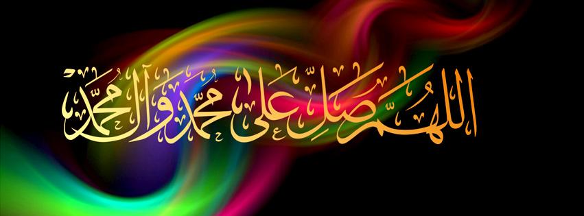 Top 10 Islamic Cover Photos for Facebook - Beautiful Islamic Photos ...