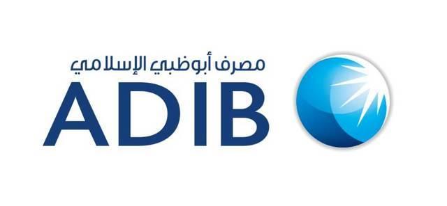 Abu Dhabi Islamic Bank UAE