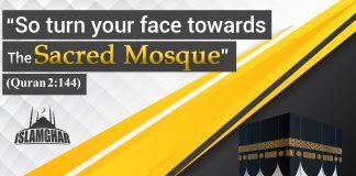 Holy Kaaba - The Sacred Mosque