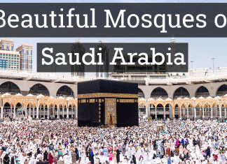 Beautiful Mosques of Saudi Arabia