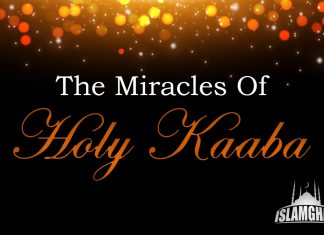 Miracles of Holy Kaaba