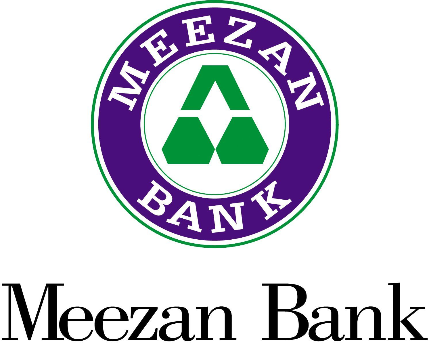 Meezan Bank Pakistan first islamic bank