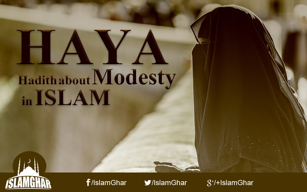 Modesty in Islam