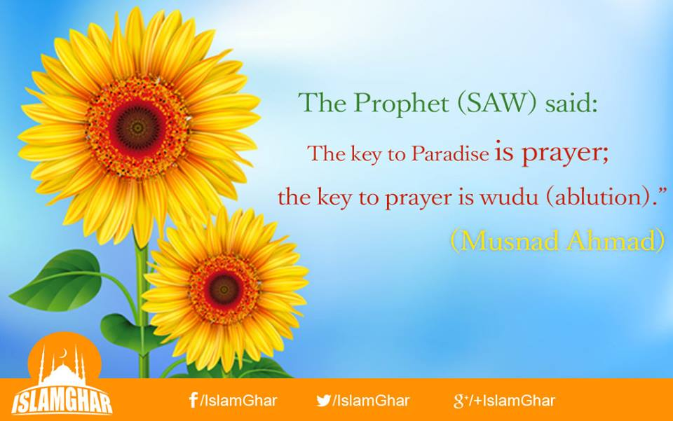 Key To Paradise - Salah
