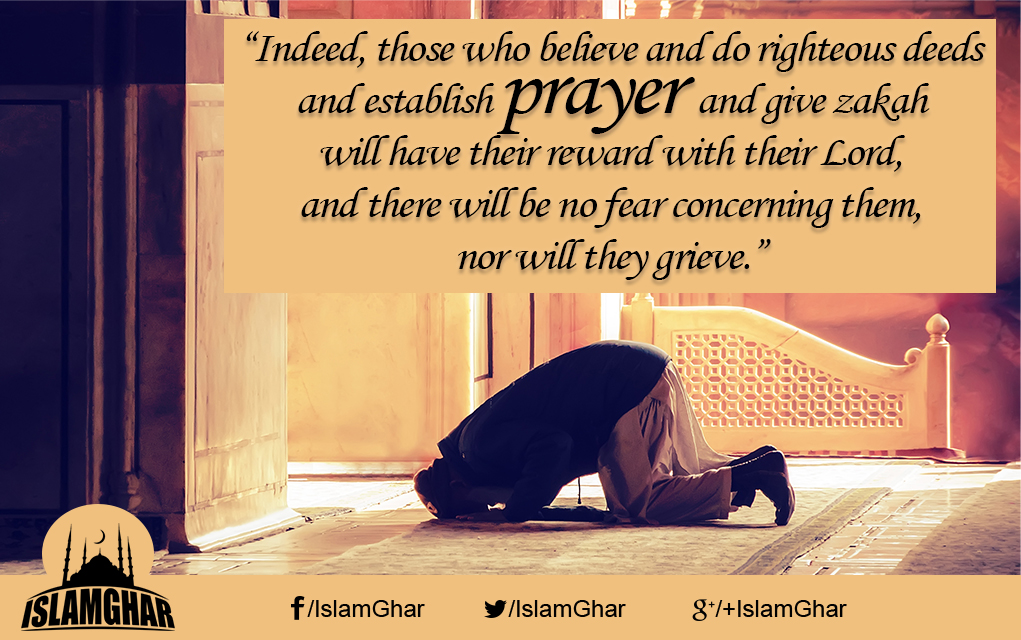 Reward of Salat - Prayer