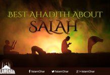 Hadith About Salah
