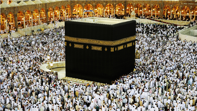 Hajj - Pillar of Islam