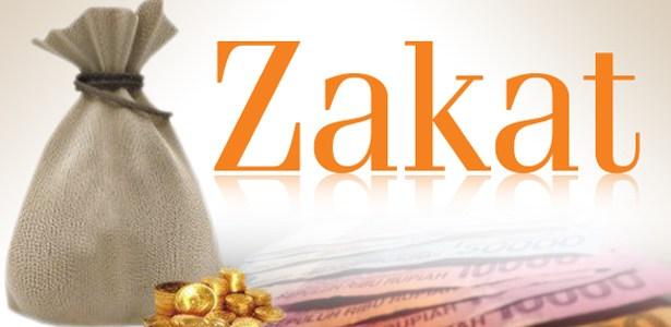 Zakat - Pillar of Islam