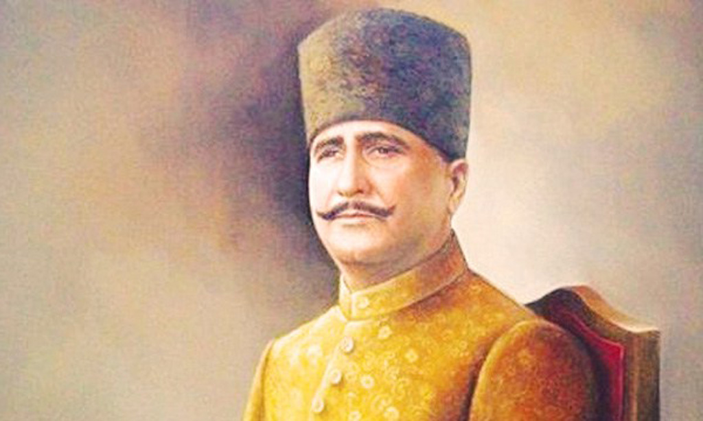Allama Iqbal - National Poet of Pakistan