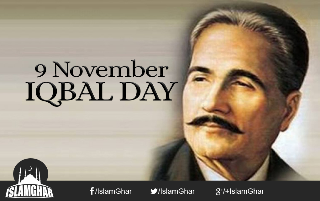 Iqbal Day - National holiday of Pakistan